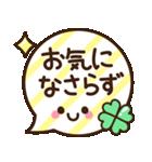 シンプル敬語♡デカ文字スタンプ(個別スタンプ:23)