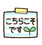 シンプル敬語♡デカ文字スタンプ(個別スタンプ:24)