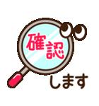 シンプル敬語♡デカ文字スタンプ(個別スタンプ:26)