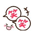 シンプル敬語♡デカ文字スタンプ(個別スタンプ:27)