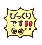 シンプル敬語♡デカ文字スタンプ(個別スタンプ:28)