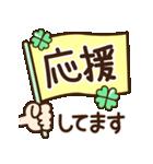 シンプル敬語♡デカ文字スタンプ(個別スタンプ:29)