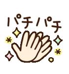 シンプル敬語♡デカ文字スタンプ(個別スタンプ:31)