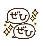 シンプル敬語♡デカ文字スタンプ(個別スタンプ:32)