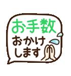 シンプル敬語♡デカ文字スタンプ(個別スタンプ:33)