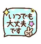 シンプル敬語♡デカ文字スタンプ(個別スタンプ:34)