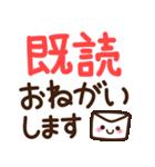 シンプル敬語♡デカ文字スタンプ(個別スタンプ:35)