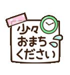 シンプル敬語♡デカ文字スタンプ(個別スタンプ:36)