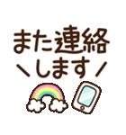 シンプル敬語♡デカ文字スタンプ(個別スタンプ:37)