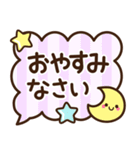 シンプル敬語♡デカ文字スタンプ(個別スタンプ:39)