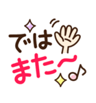 シンプル敬語♡デカ文字スタンプ(個別スタンプ:40)