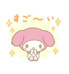 パパママ応援!サンリオキャラクターズ(個別スタンプ:4)