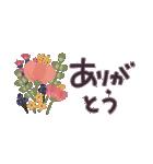 大人の女性♡お花のコンパクトスタンプ(個別スタンプ:1)