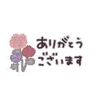 大人の女性♡お花のコンパクトスタンプ(個別スタンプ:3)