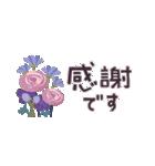 大人の女性♡お花のコンパクトスタンプ(個別スタンプ:4)