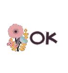 大人の女性♡お花のコンパクトスタンプ(個別スタンプ:5)