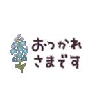 大人の女性♡お花のコンパクトスタンプ(個別スタンプ:8)