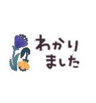 大人の女性♡お花のコンパクトスタンプ(個別スタンプ:11)