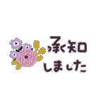 大人の女性♡お花のコンパクトスタンプ(個別スタンプ:12)