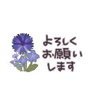 大人の女性♡お花のコンパクトスタンプ(個別スタンプ:13)