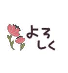 大人の女性♡お花のコンパクトスタンプ(個別スタンプ:14)