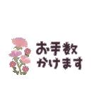大人の女性♡お花のコンパクトスタンプ(個別スタンプ:15)
