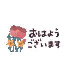 大人の女性♡お花のコンパクトスタンプ(個別スタンプ:16)