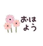 大人の女性♡お花のコンパクトスタンプ(個別スタンプ:17)