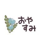 大人の女性♡お花のコンパクトスタンプ(個別スタンプ:18)