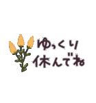 大人の女性♡お花のコンパクトスタンプ(個別スタンプ:19)