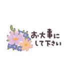 大人の女性♡お花のコンパクトスタンプ(個別スタンプ:20)