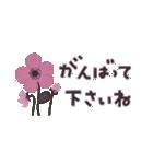 大人の女性♡お花のコンパクトスタンプ(個別スタンプ:22)