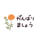 大人の女性♡お花のコンパクトスタンプ(個別スタンプ:23)