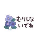 大人の女性♡お花のコンパクトスタンプ(個別スタンプ:24)