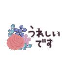 大人の女性♡お花のコンパクトスタンプ(個別スタンプ:26)