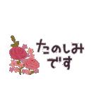 大人の女性♡お花のコンパクトスタンプ(個別スタンプ:27)