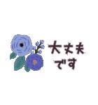 大人の女性♡お花のコンパクトスタンプ(個別スタンプ:28)