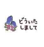 大人の女性♡お花のコンパクトスタンプ(個別スタンプ:29)