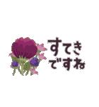 大人の女性♡お花のコンパクトスタンプ(個別スタンプ:30)