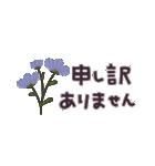 大人の女性♡お花のコンパクトスタンプ(個別スタンプ:32)