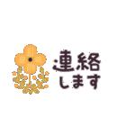 大人の女性♡お花のコンパクトスタンプ(個別スタンプ:34)