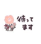 大人の女性♡お花のコンパクトスタンプ(個別スタンプ:36)