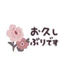 大人の女性♡お花のコンパクトスタンプ(個別スタンプ:37)