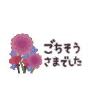 大人の女性♡お花のコンパクトスタンプ(個別スタンプ:38)