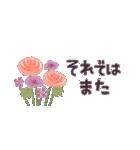大人の女性♡お花のコンパクトスタンプ(個別スタンプ:39)