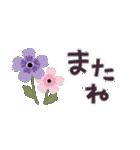 大人の女性♡お花のコンパクトスタンプ(個別スタンプ:40)