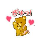 毎日ほっこり クマさん親子(個別スタンプ:3)