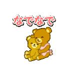 毎日ほっこり クマさん親子(個別スタンプ:4)