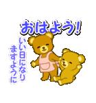 毎日ほっこり クマさん親子(個別スタンプ:5)