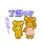 毎日ほっこり クマさん親子(個別スタンプ:14)